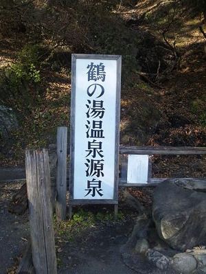 20111124_1